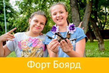 Квест На День Рождения для детей