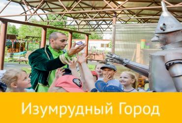 Квест для детей в детский сад